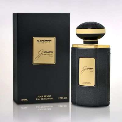 Al Haramain Junoon Noir Spray 75ml