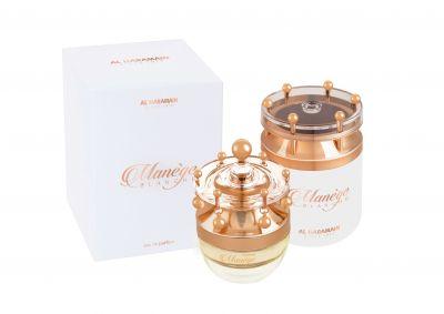 al-haramain-manege-rouge-bottle-canister