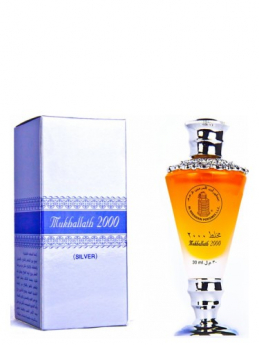 HARAMAIN MUKHALLATH 2000 SPRAY SILVER 50ML(Buy 1 Get 1 Free **Limited offer**)