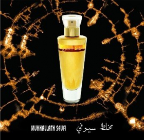 HARAMAIN MUKHALLATH SEUFI SPRAY 50ML(Buy 1 Get 1 Free **Limited offer**)