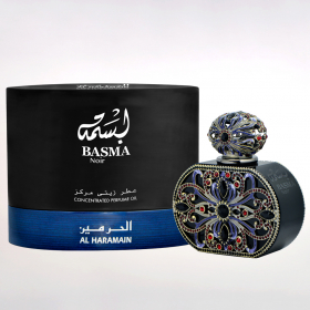 Haramain Basma Noir 20ml