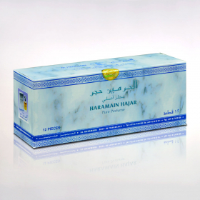 Al Haramain Hajar 15ml Box of 12