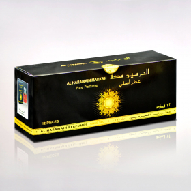 Al Haramain Makkah 15ml Box of 12