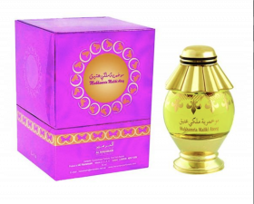 HARAMAIN MUKHAMRIA MALIKI ATEEQ SPRAY 75ML(Buy 1 Get 1 Free **Limited offer**)