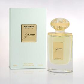 Al Haramain Junoon Spray 75ml