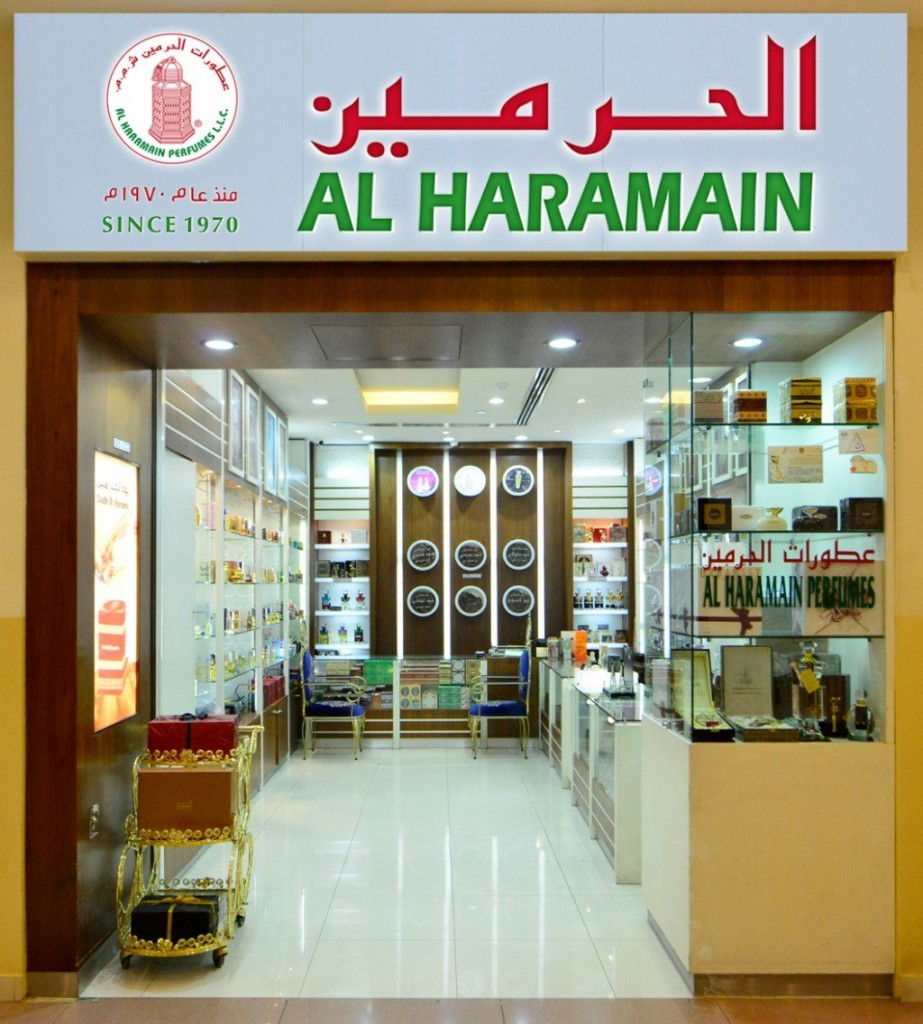 Our Locations in Ajman