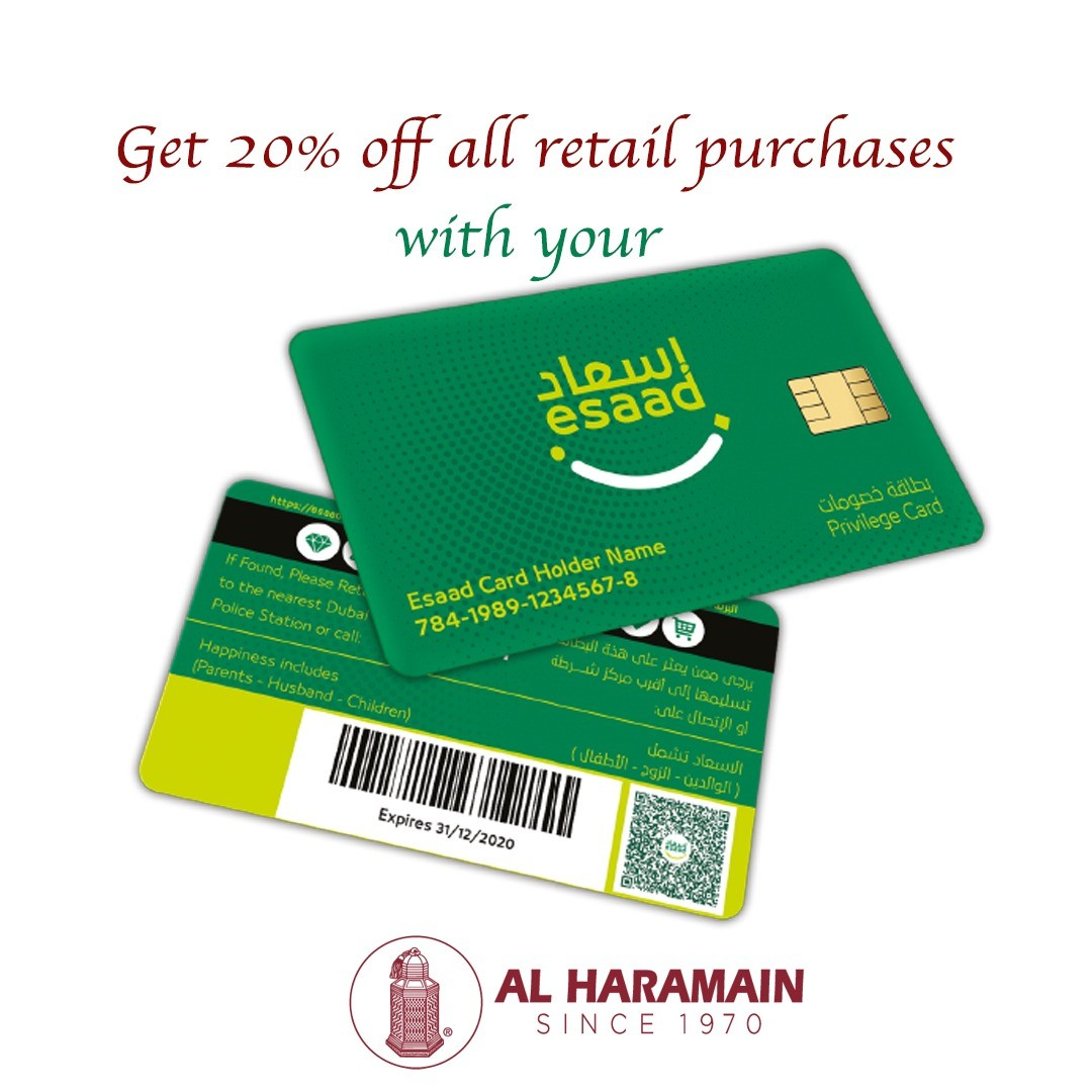 ESAAD Discount For Al Haramain Perfumes